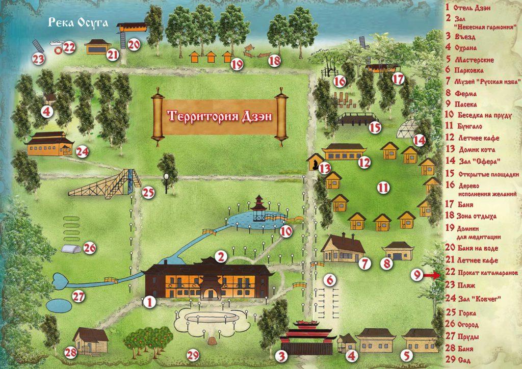 Карта Отеля Дзэн