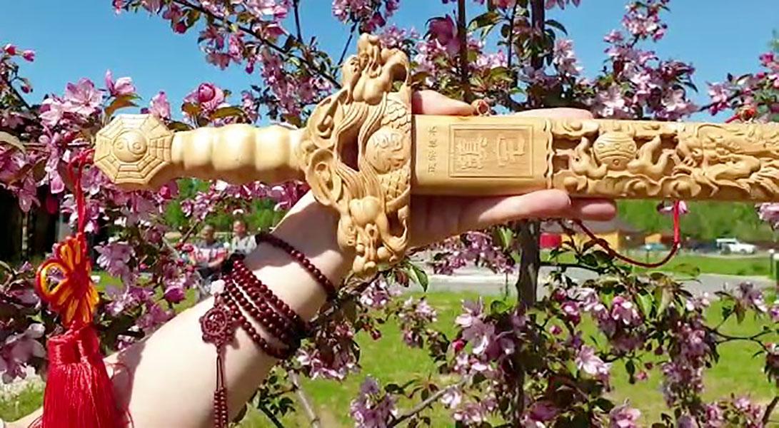 Китайский резной меч дао